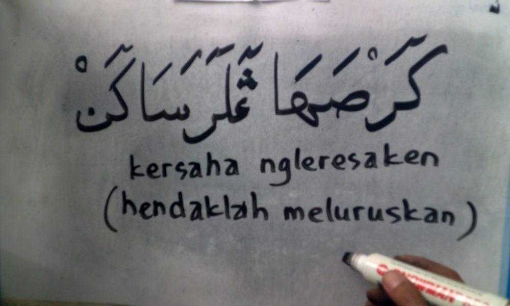 Tentang Terjemahan Kitab Berbahasa Arab Masa Kini